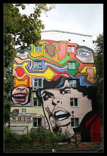 russiagraffiti.jpg